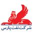 طراحی کاتالوگ نفت پارس