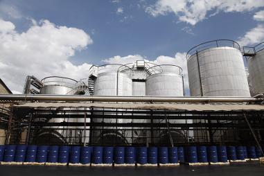 پالایشگاه نفت پارس